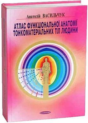 Atlas funkční anatomie jemnohmotných těl člověka
