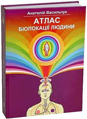 Atlas biolokace člověka